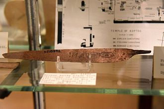 "Thutmose III - Bronze knife blade inscribed with cartouche of Thutmose III, ""Beloved of Min of Koptos"". 18th Dynasty. Probably foundation deposit no.1, Temple of Min, Koptos, Egypt. Petrie Museum"