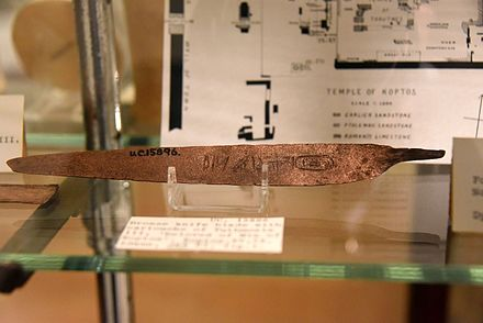 "Bronze knife blade inscribed with cartouche of Thutmose III, ""Beloved of Min of Koptos"". 18th Dynasty. Probably foundation deposit no.1, Temple of Min, Koptos, Egypt. Petrie Museum Bronze knife blade inscribed with cartouche of Thutmose III, ""Beloved of Min of Koptos"". 18th Dynasty. Probably foundation deposit no.1, Temple of Min, Koptos, Egypt. Petrie Museum.jpg"