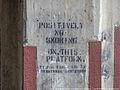 Brooklyn Army Terminal samsebeskazal.livejournal.com-05817 (11061098314).jpg