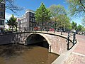 Brug 74 in de Kerkstraat over de Reguliersgracht foto 4.JPG