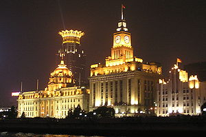 The Bund - The Hong Kong and Shanghai Banking Corporation (HSBC) Building (left), the Customs House (center), the former Bank of Communications (right) in the foreground; the Bund Financial Center in the background