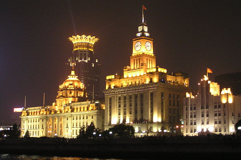 File:Bund at night (with Bund Financial Center).jpg