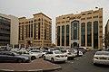 Bur Dubai HSBC bank. Al Souqe Al Kabeer - Dubai - United Arab Emirates - panoramio.jpg