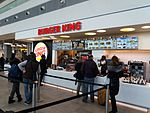 Burger King Marseille Provence Airport 2017.jpg