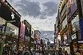 Busan South Korea Republic of Korea ROK Daehan Minguk (45023979984).jpg