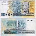Cédula 100000 Cruzeiros Juscelino Kubitschek AnvRev.jpg