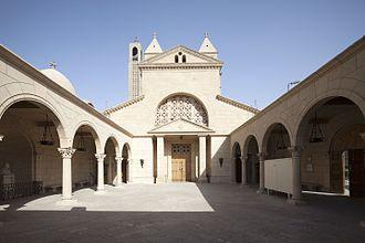 Saint Mark's Coptic Orthodox Cathedral - Image: Cairo Abbasiya Butrusiya Entrance
