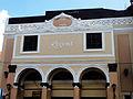 Calle Real, Iloilo City 1.jpg