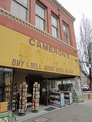 Cameron's Books and Magazines - The shop's exterior in 2013