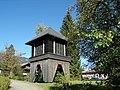 Campanile in Holz - panoramio.jpg