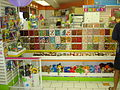 Candy Store ``Candy Kitchen`` in Virginia Beach VA, USA (9897089326).jpg
