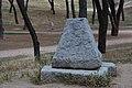 Capirote 02, viajes de agua en el Parque Dehesa de la Villa, 01.jpg