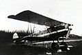 Captured German Fokker D.VII 1919.jpg