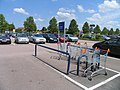 Car park at Sainsbury's in Watford - geograph.org.uk - 1800044.jpg