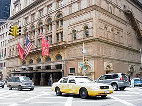 Description de l'image Carnegie Hall-I.JPG.