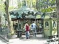 Carrousel Bryant Parc.jpg