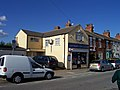 Cartergate News and Booze, Grimsby - geograph.org.uk - 1534140.jpg
