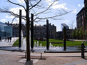 Cathedral Gardens - Cathedral Gardens, Manchester