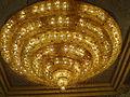 Ceiling Decoration.JPG