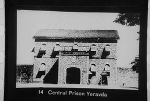 Mahadev Desai - Yerawada Jail
