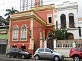 Centro Histórico- Casa Ivete Ibiapina.JPG