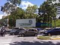 Centro Medico Docente La Trinidad (CMDLT) 2012 063.jpg