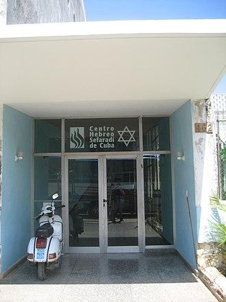 Centro Hebreo Sefaradi - Entrance to Sephardic Center
