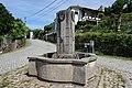 Chafariz do Ribeiro do Casal (Cerva).jpg
