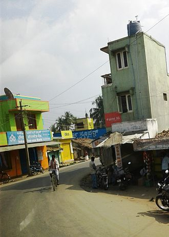 Chamarajanagar district - Image: Chamarajanagar.Kagal awadi Indian Overseas Bank