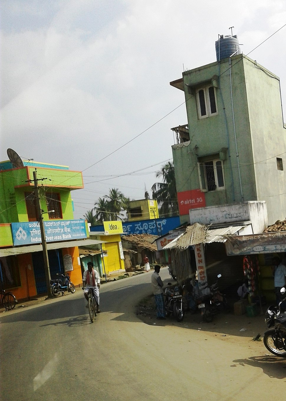 Chamarajanagar.Kagalawadi Indian Overseas Bank