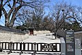 Changdeokgung Palace, Seoul, constructd in 1405 (19) (41070786292).jpg