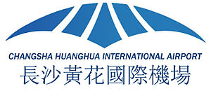 Changsha Huanghua International Airport - Image: Changsha airport logo