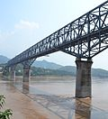 Changshou Yangtze River Railroad Bridge.JPG