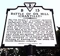 Chantilly VA Battle of Ox Hill Marker.jpg