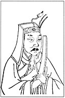 Chen Te Hsui.jpg