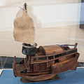 China, sea junk, model in the Vatican Museums.jpg