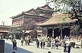 China1982-338.jpg