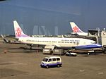China Airlines Boeing 737-800 B-18652 @ TPE RCTP.JPG