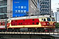 China Railways DF4D 3046 on Guangshen Railway 20080621.jpg