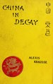 China in decay - a handbook to the Far eastern question (IA cu31924023121001).pdf