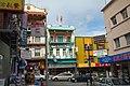 Chinatown (3281751781).jpg