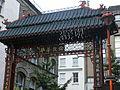 Chinatown Gate in London 2011.jpg