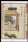Chinese Materia Dietetica, Ming; Cooking-liquid water Wellcome L0039381.jpg