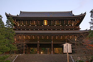 Sanmon - Chion-in's sanmon (Japan's National Treasure)