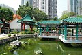 Chuk Un, Hong Kong - panoramio - jetsun (5).jpg