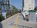 Chuo Ward, Niigata, Niigata Prefecture, Japan - panoramio - Nagono (5).jpg