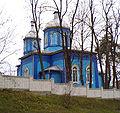 Church kurnasivka.jpg