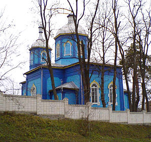 Church kurnasivka.jpg