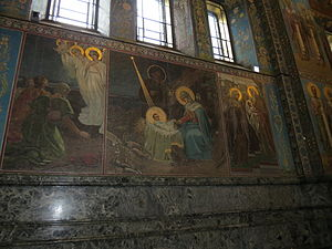 Church of our Savior on the Spilled Blood, gospel (3).JPG, автор: Perfektangelll