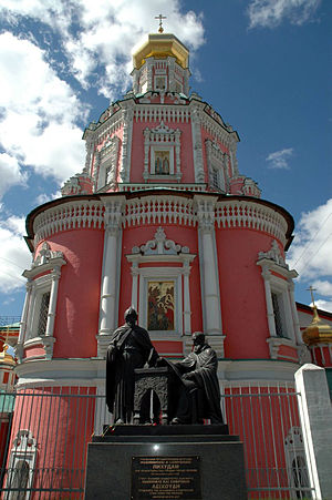 Church of the Epiphany (Bogoyavlensky Monastery, Moscow) 11.jpg, автор: Lodo27